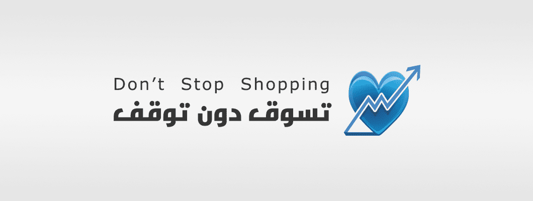 Don't Stop Shopping